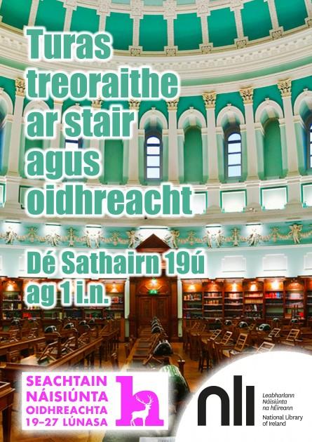 Turas treoraithe ar Stair agus Oidhreacht