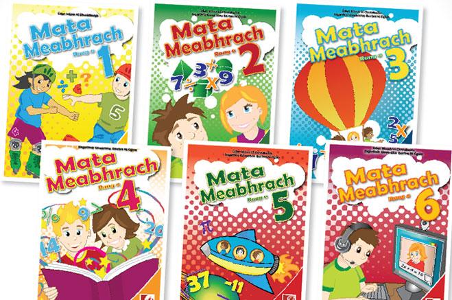4schools-mata-meabhrach