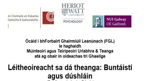 Ceardlann: Léitheoireacht sa dá theanga – Buntáistí agus dúshláin