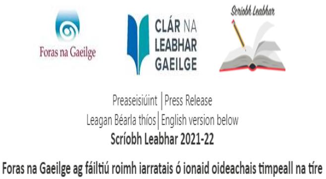 Scríobh Leabhar 2021 – 22