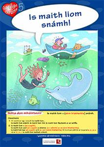 p5-snamh