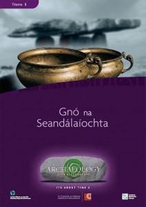 Téama 3 – Gnó na Seandálaíocht